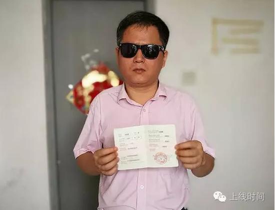 盲人申请深圳户籍连续四年遭拒 起诉广东省政府