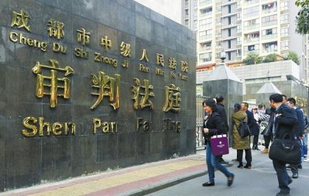 17日,成都天银制药涉嫌违法生产案件在成都中院开庭。