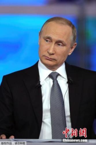 普京强调俄拥有北方四岛主权 承认日俄关系遇阻