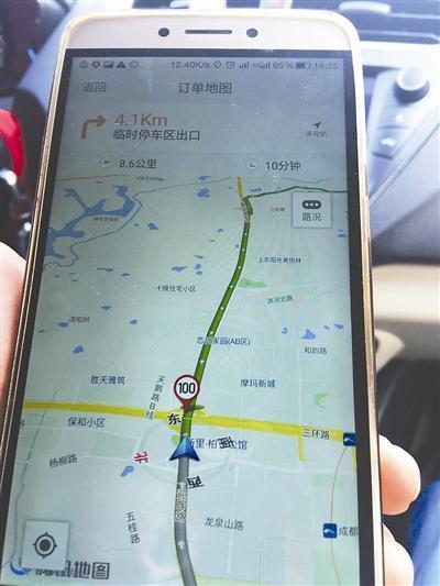 腾讯地图推荐导航路线