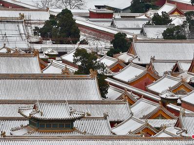 北京首场冬雪 紫禁城银装素裹