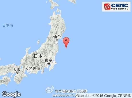 日本本州东岸近海发生7.2级地震