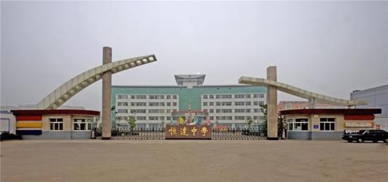 图为山西晋中太谷县恒达中学。