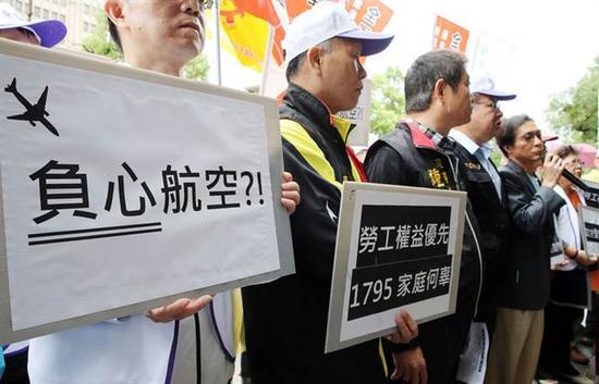 (图片来源:台湾《中国时报》)