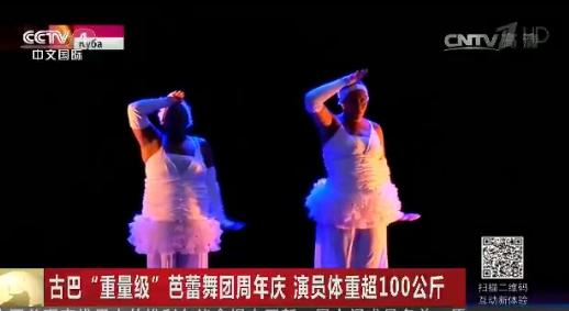 福兰:在中国市场我是新人