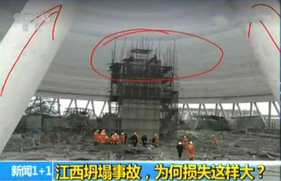江西电厂事故施工方:为赶工期提前拆除脚手架
