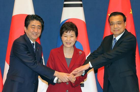中日韩首脑峰会拟下月在东京举行 朴槿惠将出席