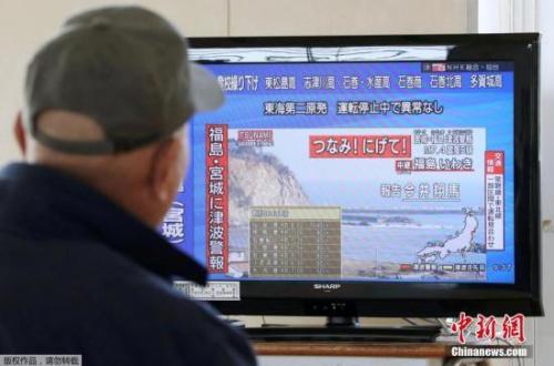 日华媒:福岛强震再次为日本核电敲响警钟