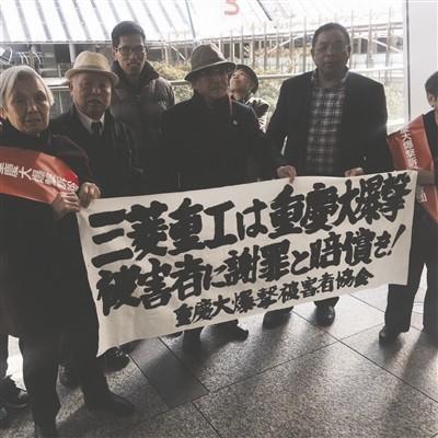 控诉方首次抗议三菱重工,要求尽其社会责任 图片由采访对象提供
