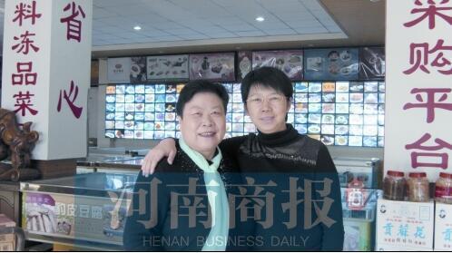 河南女老板一人带出300个千万富翁徒弟