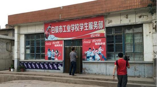 高承勇曾经经营的学校小卖部。