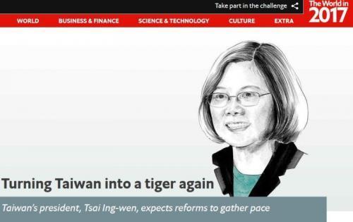 """蔡英文在英媒撰文 誓要把台湾""""再次变成猛虎"""""""