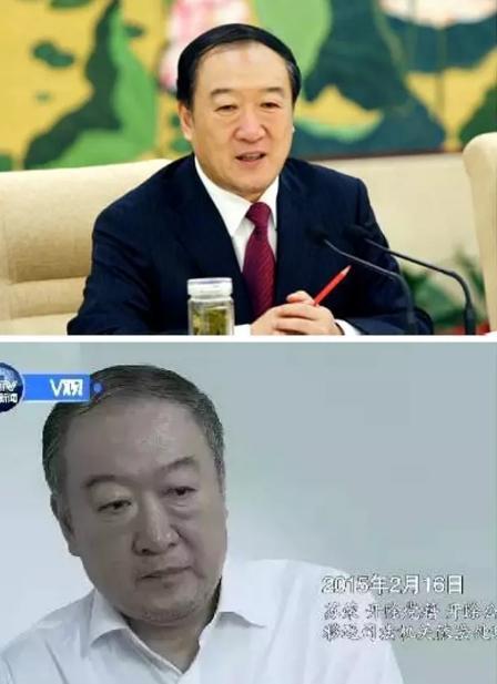 原天下政协副主席苏荣落马前后