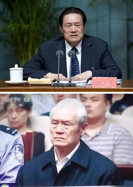 原中央政治局常委、中政委书记周永康落马前后