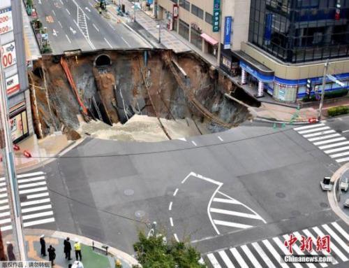 日本福冈博多站再现路陷 约数十米路面沉降(图)