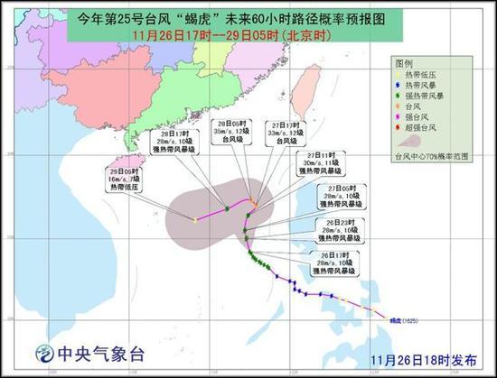"""台风""""蝎虎""""来袭 中央气象台发布台风黄色预警"""