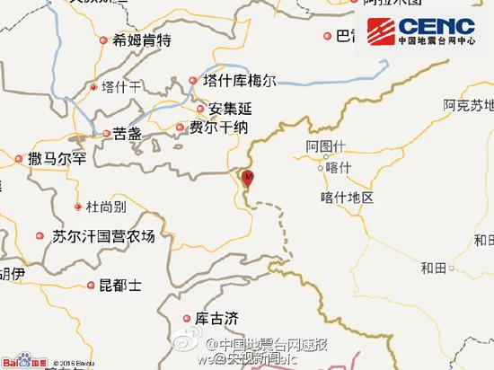 新疆阿克陶县地震