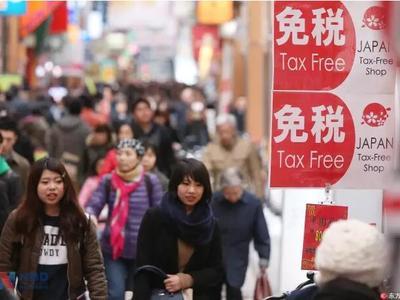 日本10年在中国净赚1.8万亿 却要取消对华优惠