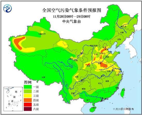 明天,华北中南部等地雾霾再现。