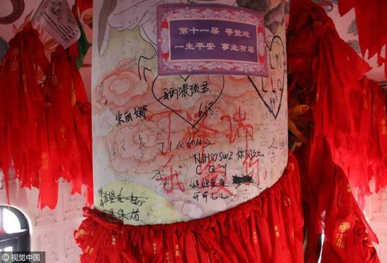 山东千年佛塔内壁遭游客涂鸦 刻满情话(图)