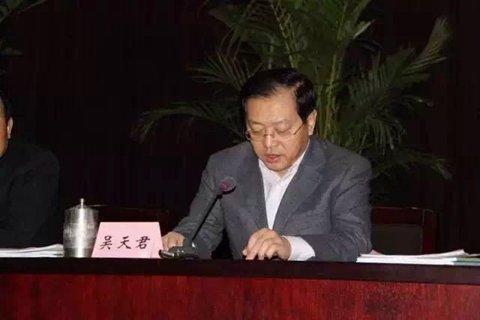 河南原官员因拆得名一指没 落马时市民放炮庆祝 新闻 第1张