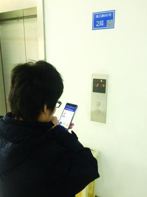 市民扫描商务楼宇二维码电子门牌,查看信息