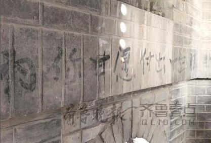 山东千年佛塔内壁遭游客涂鸦 修复资金困难(图) 新闻 第3张