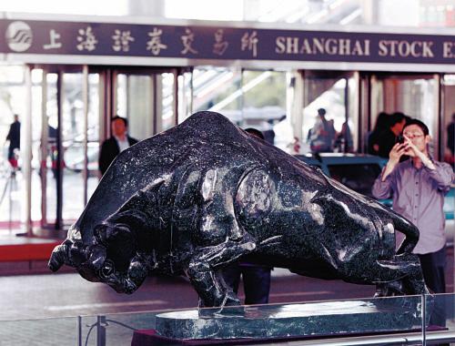 上海证券交易所的玉牛