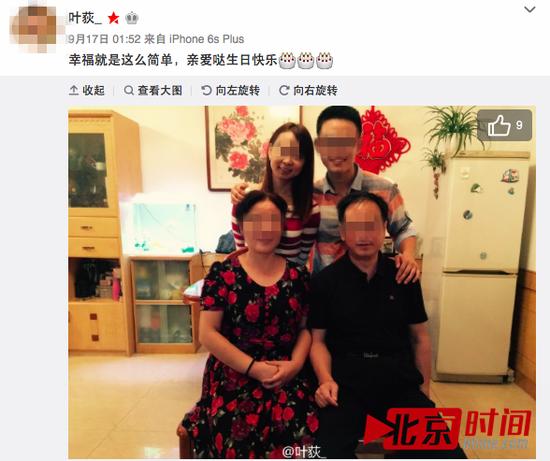 潘潘带丹丹见家长。微博截图
