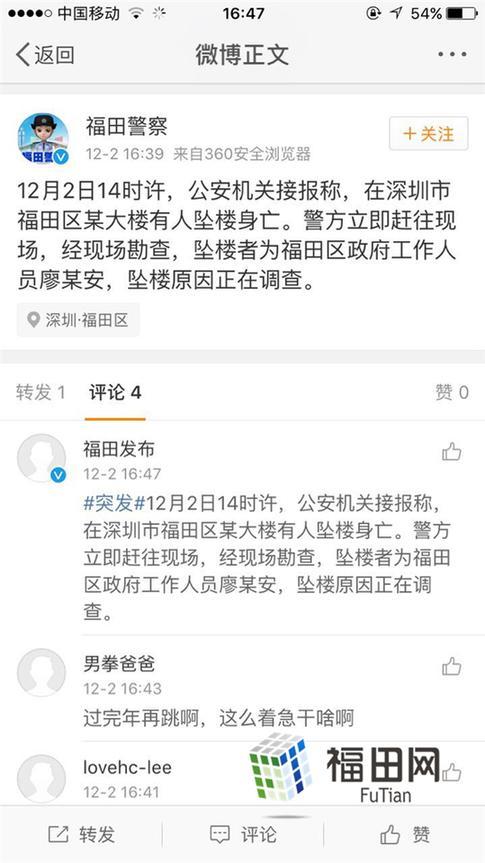齐达内助阵依云足球慈善友谊赛 杨思琦甩同居男友
