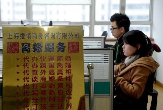 上海首家离婚服务公司的心理咨询师在进行在线咨询服务。 (新华社发)