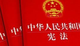 习近平:普及宪法推动宪法实施