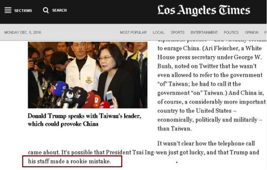 图为洛杉矶时报的报道
