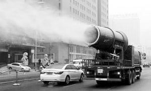 多地竞购雾炮车称可治霾 专家:就是个洒水的车