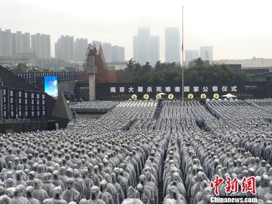 举行公祭仪式所在地——南京大屠杀遇难同胞纪念馆。 泱波 摄