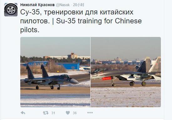 """俄""""爬墙党""""网友在社交媒体发布文章称中国飞行员在远东某机场已经开始驾驶苏-35""""放单飞""""。"""