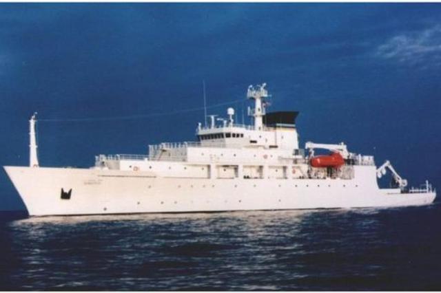 """美国海军海洋测量船""""鲍迪奇""""号(USNS Bowditch)"""