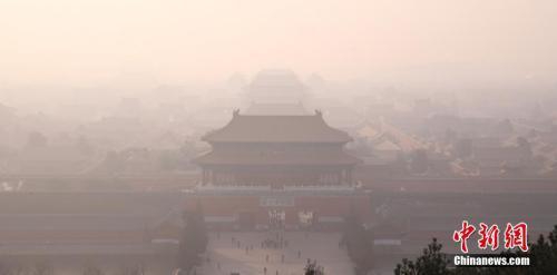 12月18日,雾霾中的紫禁城。中新社记者 韩海丹 摄