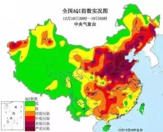 延续多日的雾霾让天下大有些地区遭到严峻影响,图源:国家气候台