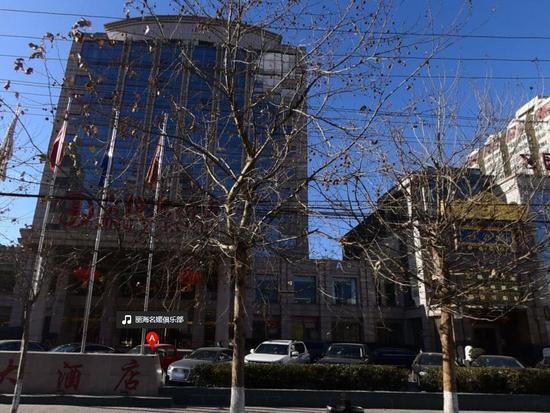 百度街景:丽海名媛俱乐部