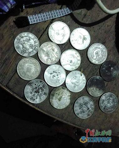 村民捡到的银元