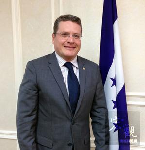 洪都拉斯大使