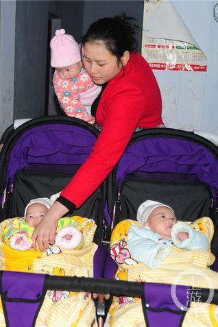 湖北女子嫁给重庆酉阳男子后,生下一儿一女,没想到又意外怀孕,怀上三胞胎。
