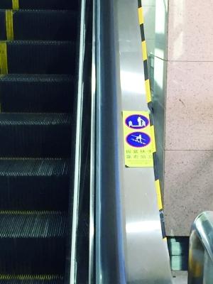 """北京地铁扶梯设有""""靠右站立""""的标识。北京晨报记者 邹乐/摄"""
