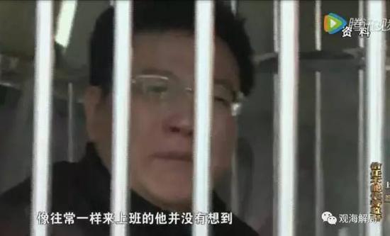 魏健被带走画面