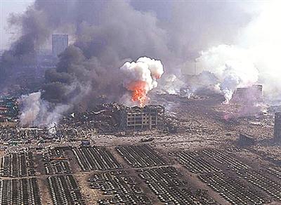 """天津港""""8·12""""特大火灾爆炸事故系列案"""