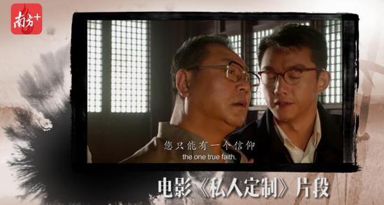《武松来了》主讲人赵杨:各位党员记住,您只能有一个信仰!