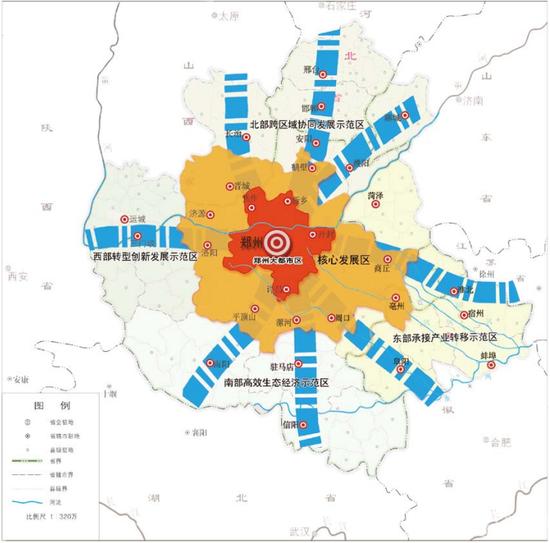 以郑州为中心的中原城市群示意图