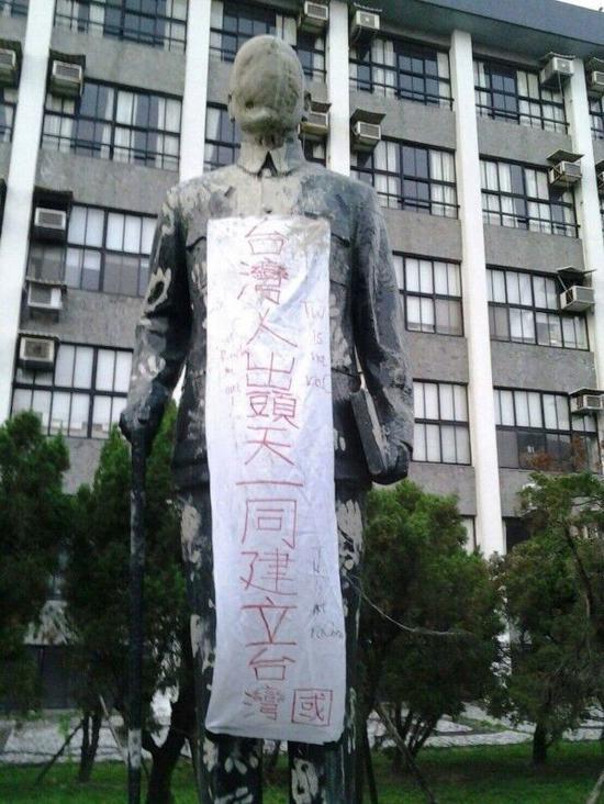 """台湾辅仁大学校园内的蒋介石铜像再遭破坏(图片来源:""""自由电子报"""")"""
