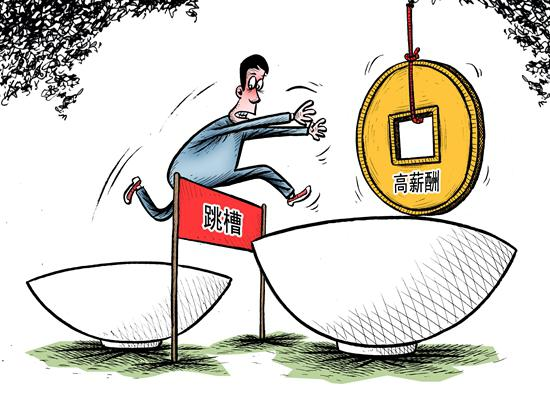 漫画:刘道伟